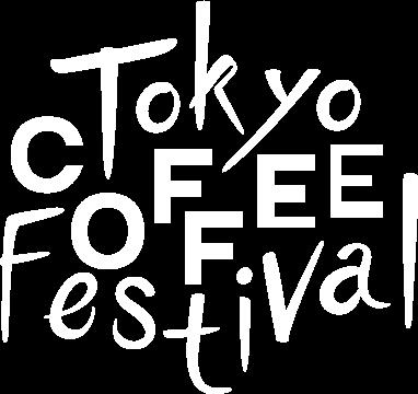 TOKYO COFFEE FESTIVAL 2016 Winterのイメージ