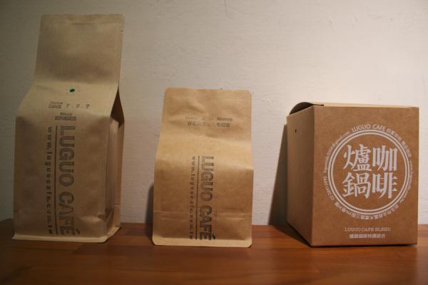爐鍋咖啡LUGUO CAFE