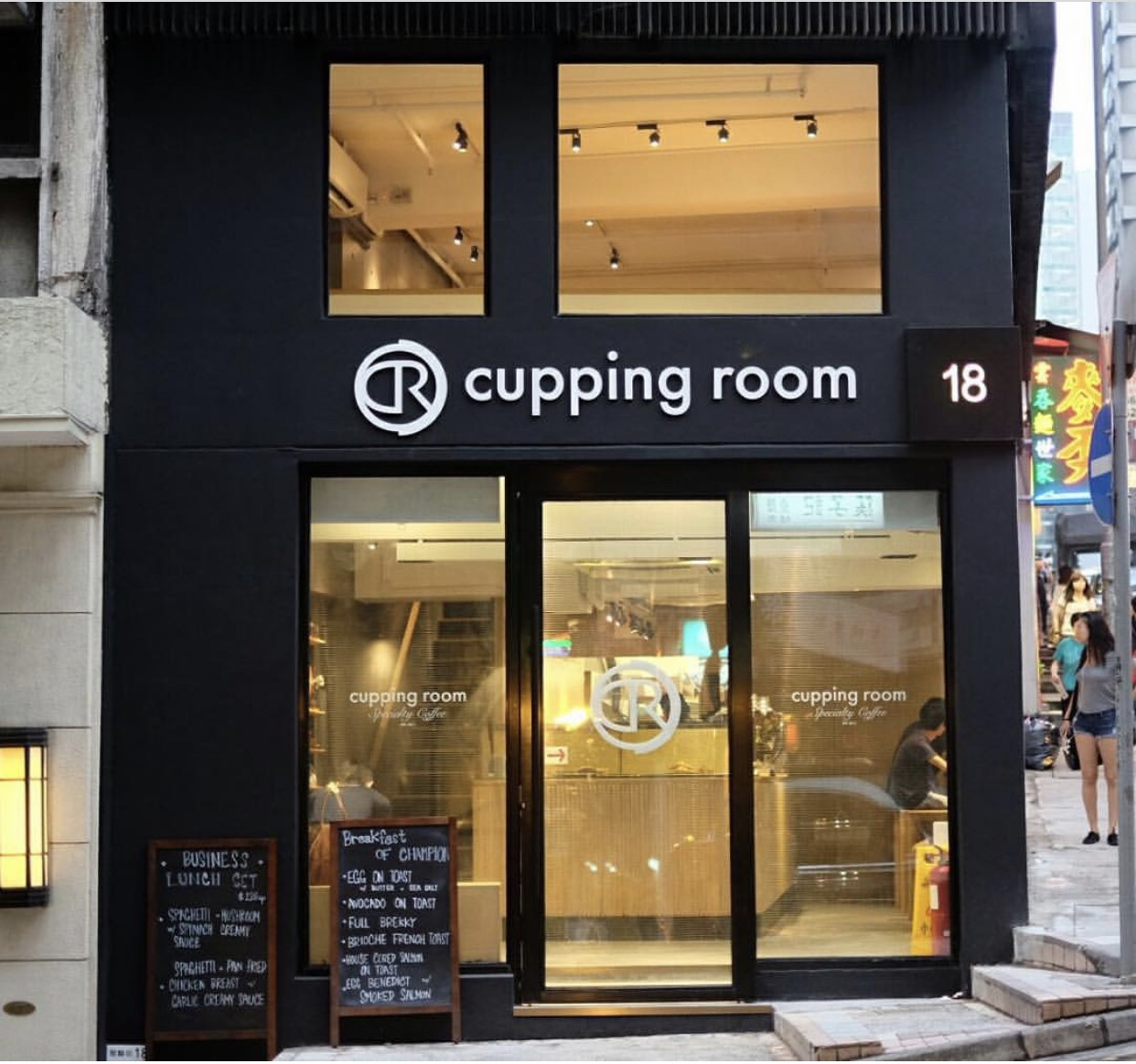 The Cupping Room
