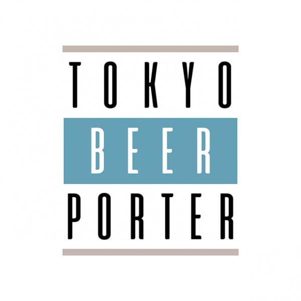 TOKYO BEER PORTER - トーキョー ビア ポーター