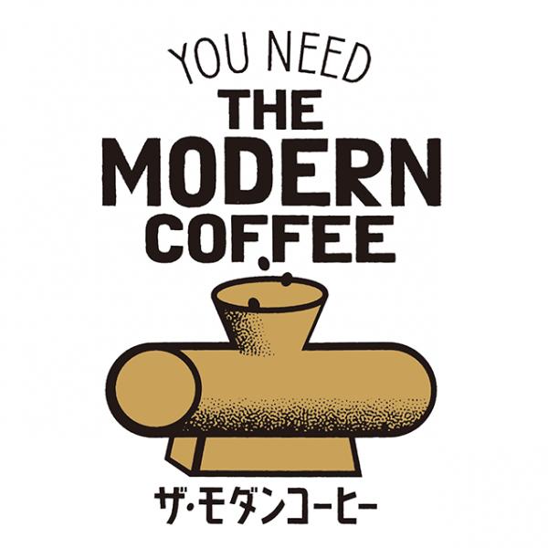 ザ・モダンコーヒー サギヌマコーヒーバー