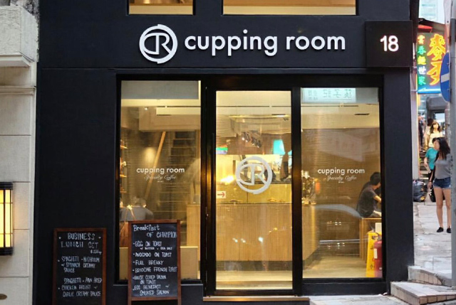 The Cupping Room from Hong Kong