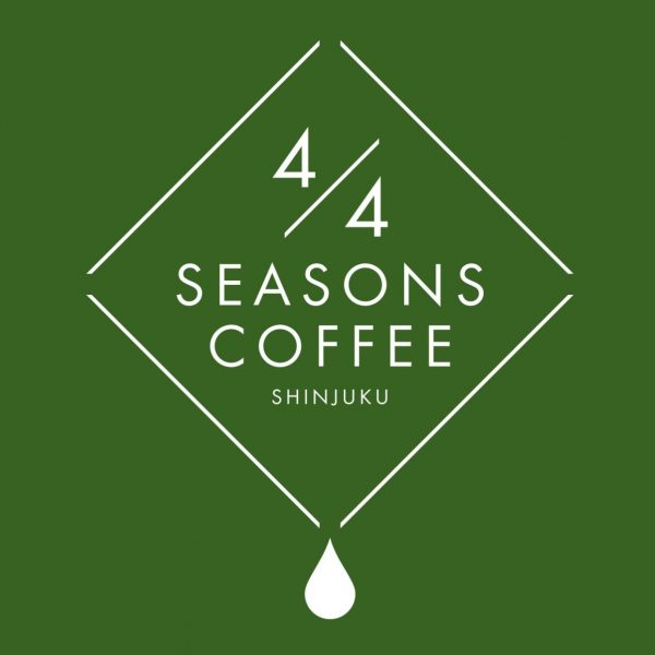4/4 SEASONS COFFEE