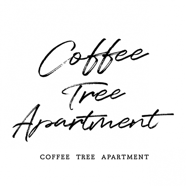 Coffee Tree Apartment