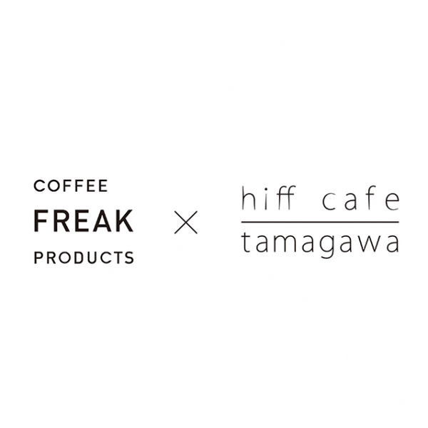 COFFEE FREAK PRODUCTS with hiff cafe
