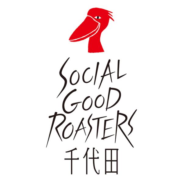 Social Good Roasters千代田